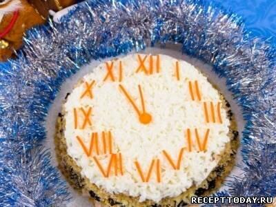 Салат Новогодние часы