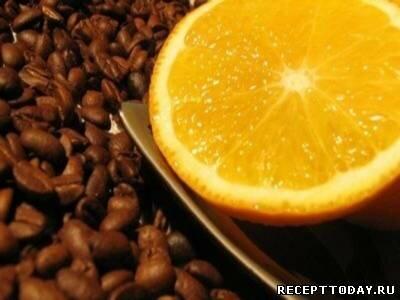 Кофе апельсиновый